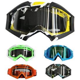 スキー スノボ タクティカルゴーグル バイク オートバイゴーグル オフロード 防護 グラス 保護 サバゲーゴーグル アサルトゴーグル ワイドフレームで広い視野角!男女兼用 メガネ 眼鏡対応