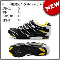 SPD-SLシューズ 自転車 サイクルシューズ サイクリング シュ−ズ 高品質低価格 【ロードバイク 靴 spd shoes じてんしゃ】 ホワイト ブラック 02P03Dec16