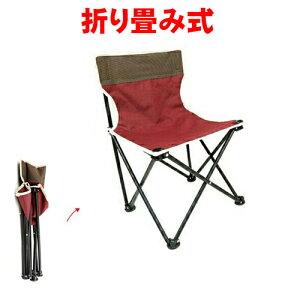 折りたたみ椅子 アウトドア 背もたれ付き アームチェア イス レジャーチェア 軽量 コンパクト フォールディングチェア 折り畳み キャンプ 便利グッズ
