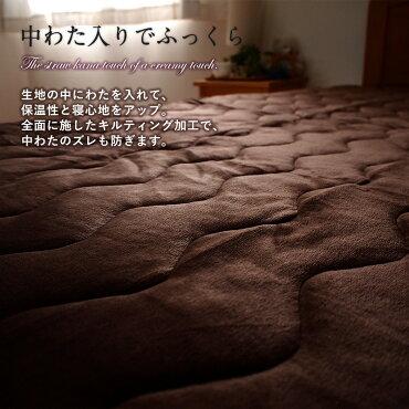 フランネルマイクロファイバー敷きパットシングル敷きパッドパット毛布シングル敷パット敷パッドベッドパッドあったかパッドシングル冬用568910