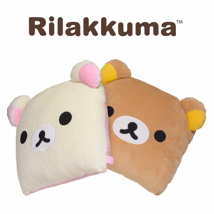 リラックマ(Rilakkuma) スーパーもーちもち こまくら サイズ/(約)30×30×10cm クッション 枕