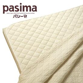 龍宮(Ryugu) パシーマ パットシーツ サイズ/シングル(約)110×210cm #5600