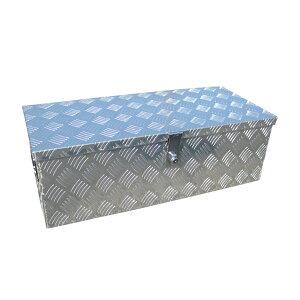 アルミ工具箱 アルミ製工具箱 アルミチェッカー製 縞板 ボックス トラック荷台 軽トラ 物置工具箱 収納 ボックス 工具入れ 760x340x250mm