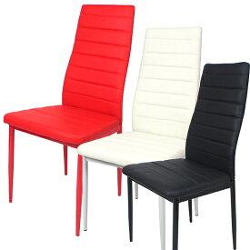 ダイニングチェア 4脚セット レザー調 食卓椅子 モダン 北欧