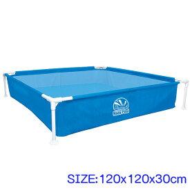 プール 家庭用 フレームプール 120×120×高さ30cm 組み立て式 ポンプがいらない レジャープール アウトドア ペット用にも スチームフレーム