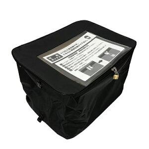 宅配ボックス 折りたたみ式 鍵 ワイヤー セット アパート マンション 簡単 設置