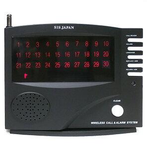 ワイヤレスチャイム 30ch受信機のみ コードレスチャイム ワイヤレスコール テーブルチャイム 呼び鈴 店舗用チャイム ピンポン