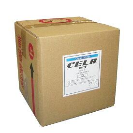 【即納】次亜塩素酸水 10L 詰替え コック付き セラ 弱酸性 除菌 cela 詰め替え CELA 花粉 花粉症対策にも