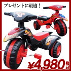 足こぎ三輪車乗用玩具のりもの子供用自転車ペダルカー