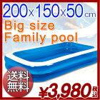 【送料無料】家庭用超ビッグプール特大家庭用プール