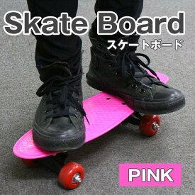 スケボー スケートボード ミニ 初心者用