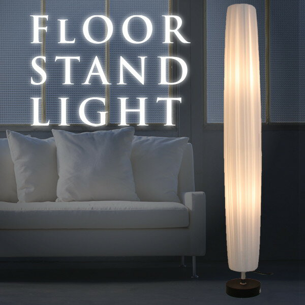 Light Stand Fashionable Light Indirect Lighting Living Room Floor Stand  Lighting Interior Lighting Dining Bedroom Light Simple Stand LED Bulb  Support Part 29