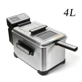 卓上電気フライヤー 4L 家庭用 フライヤー オート調理機能付き 100V キッチン 揚げ物