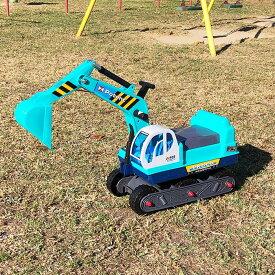 ショベルカー おもちゃ 乗用 玩具 ヘルメット付き 重機玩具 乗り物 本物そっくり プレゼント 贈り物 クリスマス 誕生日