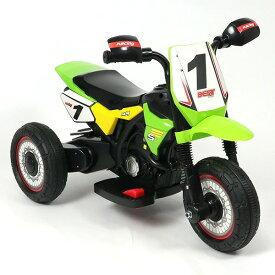 電動乗用バイク モトクロス 充電式 乗用玩具 オフロードバイク レーシングバイク 子供用 三輪 キッズバイク ミニバイク クリスマス プレゼント