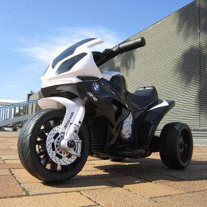 電動バイク 子供用 BMW 電動乗用バイク 乗用玩具 電動三輪車 バッテリーカー S1000RR 3〜5歳対象 乗用バイク