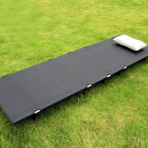 アウトドアベッド ローベット コット キャンピングベッド ローコット ベッド ベンチ 簡易ベッド コンパクト 軽量 耐荷重120kg 折りたたみ 折り畳み キャンプ ツーリング アウトドア レジャー