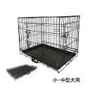 ペットケージ 49x75x56cm 折りたたみ式 ペットサークル Lサイズ 犬用ケージ