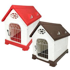 犬小屋 中型犬 小型犬用 屋外 ペットハウス プラスチック製 幅48×奥行き67×高さ62cm ペットゲージ オシャレ ボブハウス ペットサークル