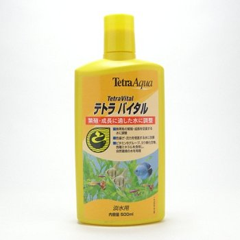テトラ バイタル 500ml 【バイタル・淡水用】