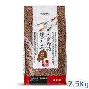 メダカの焼玉土 茶 2.5kg【天然ソイル・メダカの天然茶玉土・メダカ用ソイル・護鱗】