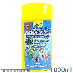 アクアセイフプラス1L【粘膜保護剤・アクアセイフ】