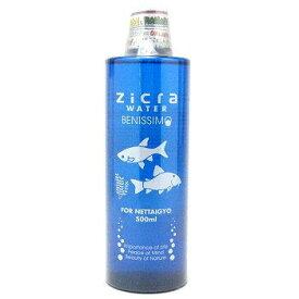 ジクラウォーター ベニッシモ 熱帯魚用 500ml 【ジクラ ・ジクラ熱帯魚用】