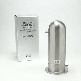 ADA空气E标准打数