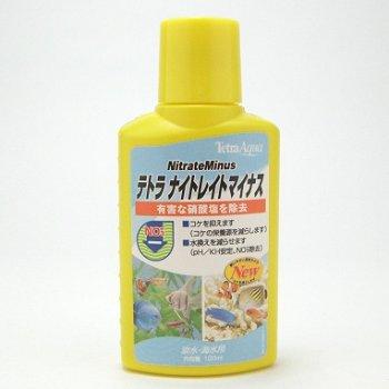 テトラ ナイトレイトマイナス 100ml 【コケ対策・ナイトレイトマイナス】