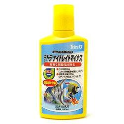 アクアリウム水槽水質管理テトラナイトレイトマイナス250ml【コケ対策・ナイトレイトマイナス】