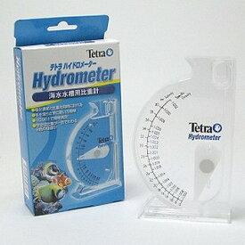 テトラ ハイドロメーター (比重計)【海水用・ハイドロメーター】