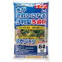 ろかジャリ スタンダード 8L【淡水用・ろかジャリ・水槽用 砂利】