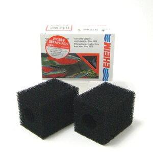 活性炭フィルタースポンジ 2008用 2個入
