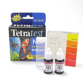 テトラ テスト 亜硝酸試薬NO2-(淡水 海水用)