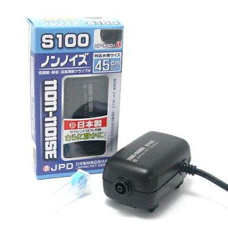 无噪音S100