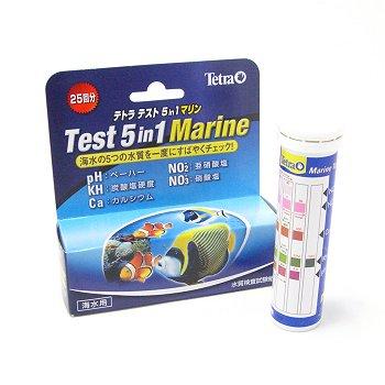 送料無料 レターパック発送 テトラ テスト 5in1 マリン【試験紙・海水用・5in1】