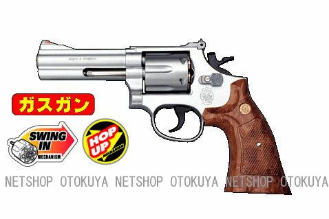 S&W M686 357マグナム 4インチステンレスタイプ(No9)【クラウンモデル】【ガスガン】【18才以上用】