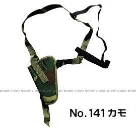 ホルスターNo141イーストAイーストエーショルダーホルスターフリーサイズ