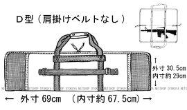 レザーケースNo147D型サイズケースイーストAガスガン電動ガン共有