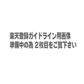 スタンダード電動ガンNEWコルトM4A1カービン