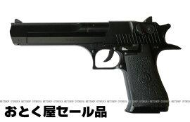 ガスDE44固定スライドデザートイーグル啓平社KHCガスガン
