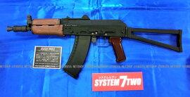 AK74ガスKSCガスライフルAKS74ブローバックライフル
