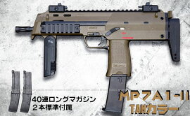 MP7A1タンカラーガスKSCガスサブマシンガンSMGブローバックTanカラー