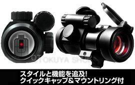 NEWプロサイト東京マルイスコープアクセサリーオプション