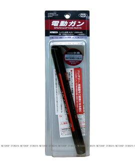 8.4V1300mAhニッケル水素AKバッテリー東京マルイ