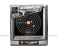 プロキャッチターゲット東京マルイオプションアクセサリー
