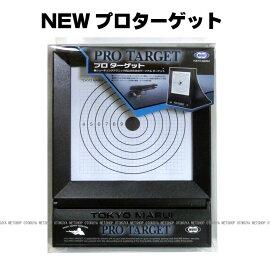 プロターゲット東京マルイオプションアクセサリー