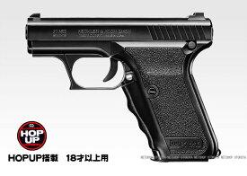 NEW ハイグレード H&K P7M13 HOPUP【東京マルイ】【コッキング エアーガン】【18才以上用】