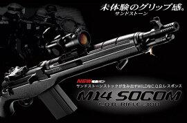 東京マルイM14ライフル電動ガンUSライフル