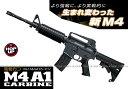 スタンダード電動ガンNEWコルト M4A1 カービン【東京マルイ】【電動ガン】【18才以上用】